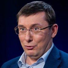 Луценко розповів що буде далі з депутатами яких дозволили притягнути до відповідальності