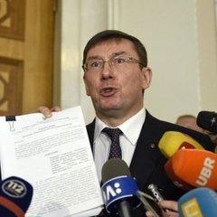 Луценко сказав, що ніяких справ проти нього не порушено