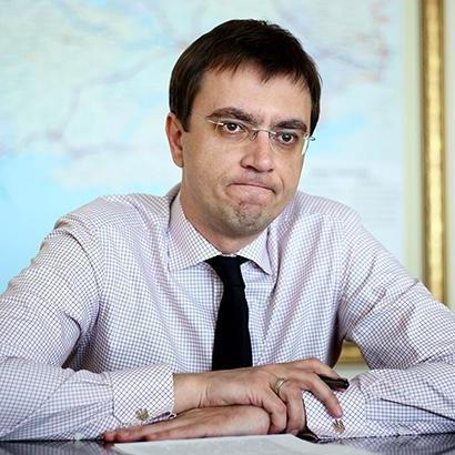 Україна має намір створити свою лоукост-компанію, - Омелян