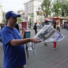 У редакцію «Вести» в Києві прийшли з обшуками прокуратура та поліція