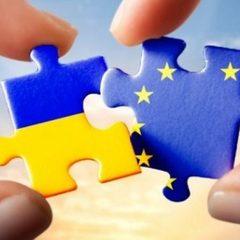 Для вступу в ЄС Україні потрібні роки або й  десятиліття