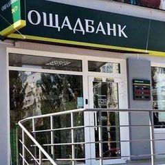 Ощадбанк і Приватбанк конкурують між собою, - НБУ