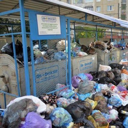 В БПП придумали покарання для громадян які «смітять»