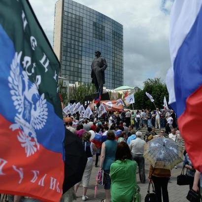 У «ДНР» стверджують, що створення Малоросії підтримали делегати з 19 областей України