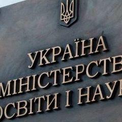 В Міносвіти продовжили термін подачі електронних заяв до 23 липня