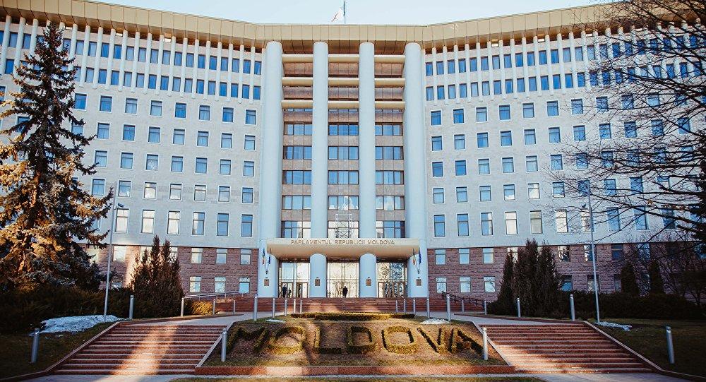 Молдова вимагає виведення військ Росії зПридністров'я