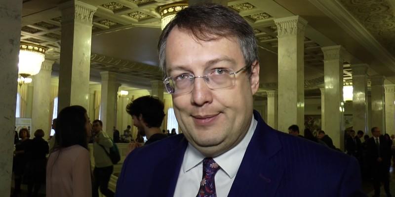 Геращенко Антон Юрійович