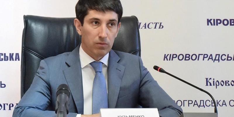 Кузьменко Сергій Анатолійович