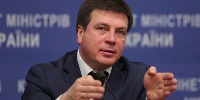 ДОСЬЄ   Зубко Геннадій Григорович