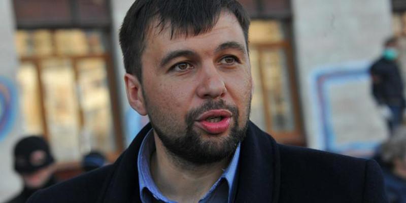 Пушилін Денис Володимирович