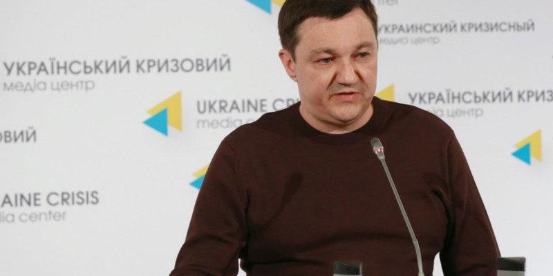 Тимчук Дмитро Борисович