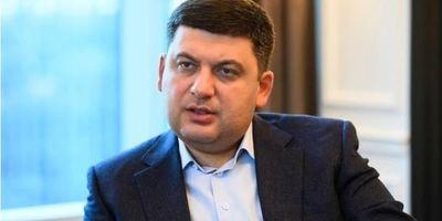 ДОСЬЄ | Гройсман Володимир Борисович