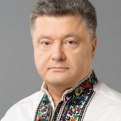 ДОСЬЄ | Порошенко Петро Олексійович