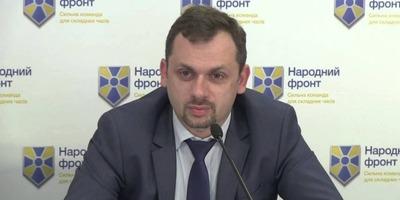 ДОСЬЄ | Левус Андрій Мар'янович