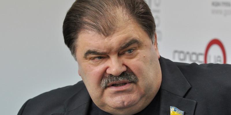 Бондаренко Володимир Дмитрович