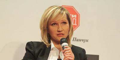 ДОСЬЄ | Пінчук Олена Леонідівна