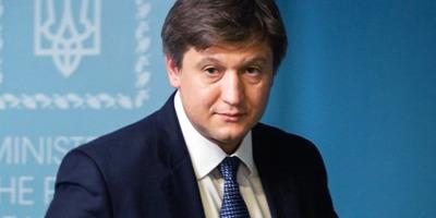 ДОСЬЄ | Данилюк Олександр Олександрович