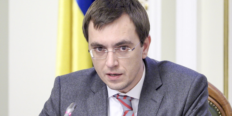 Омелян Володимир Володимирович