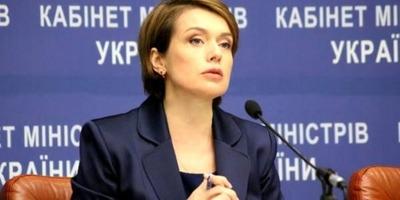 ДОСЬЄ | Гриневич Лілія Михайлівна