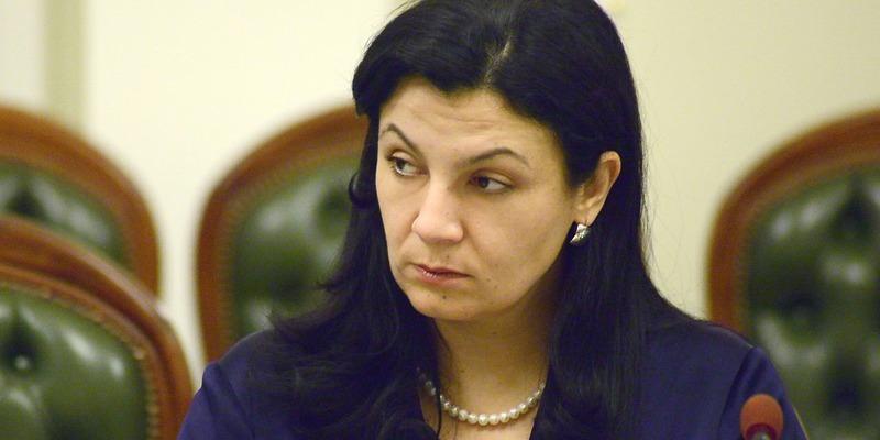 Климпуш-Цинцадзе Іванна Орестівна