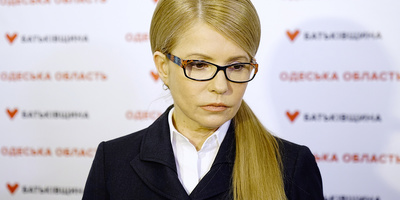 ДОСЬЄ | Тимошенко Юлія Володимирівна