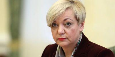 ДОСЬЄ | Гонтарева Валерія Олексіївна