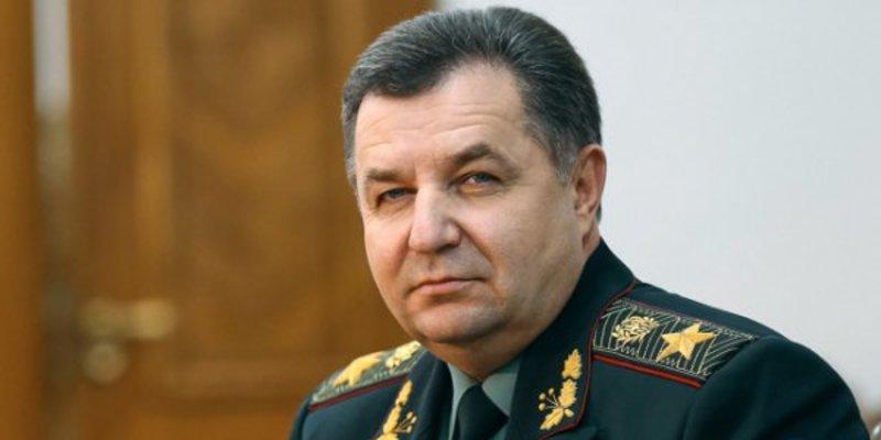 Полторак Степан Тимофійович