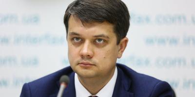 ДОСЬЄ | Разумков Дмитро Олександрович