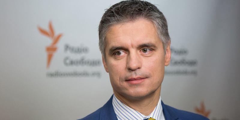 Пристайко Вадим Володимирович