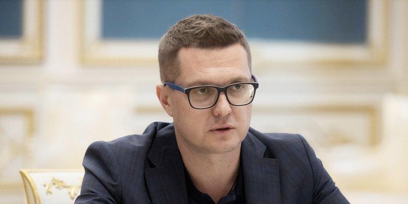 БакановІван Геннадійович