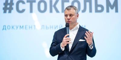 ДОСЬЄ | Вітренко Юрій Юрійович