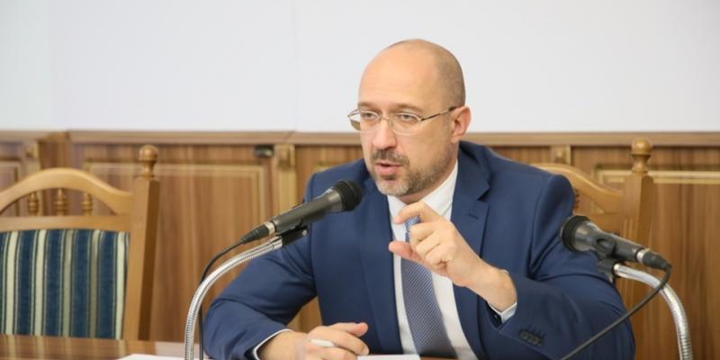 Шмигаль Денис Анатолійович