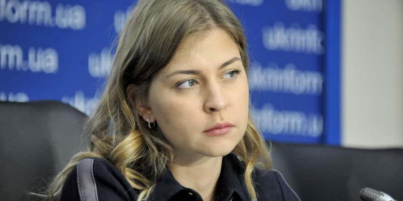 Стефанішина Ольга Віталіївна
