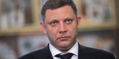 ДОСЬЄ | Захарченко Олександр Володимирович