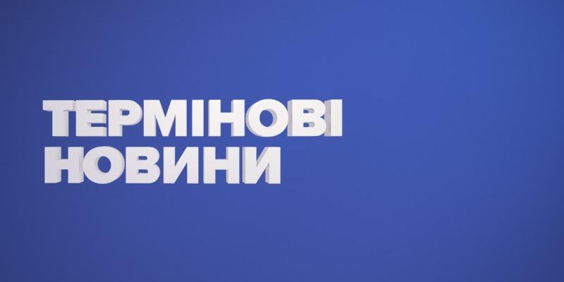 Поліція повністю перекрила міст Метро у Києві, введено спеціальну операцію «Грім»