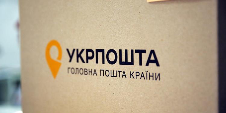 Укрпошта побудує вісім нових сортувальних центрів, - Смілянський