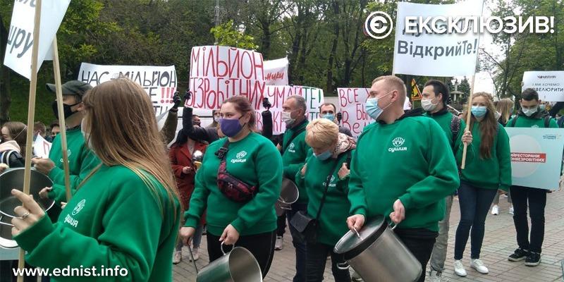Протести в Києві. Пряма трансляція