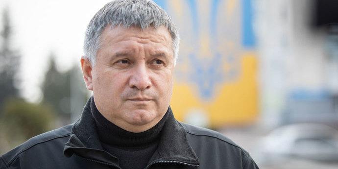 Збір підписів за відставку Авакова: стало відомо, хто за