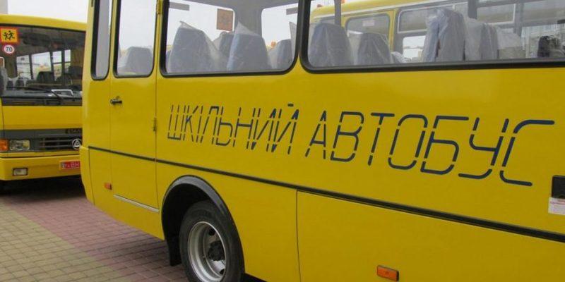Закарпаття придбає 16 шкільних автобусів за 29 мільйонів гривень