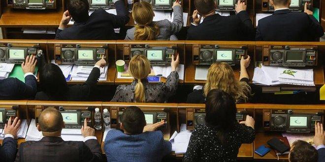 Українцям дозволили змінювати своє по батькові: рішення Ради