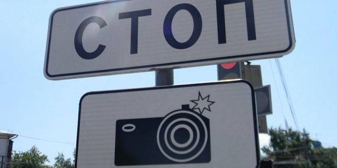 У МВС запустили мобільний додаток для перевірки штрафів за порушення ПДР