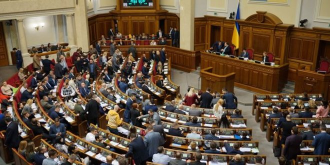Рада відправила на доопрацювання програму діяльності уряду