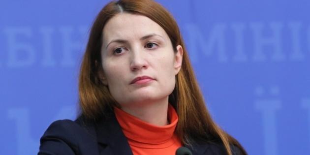 Віцепрем'єром з питань євроінтеграції стала Ольга Стефанішина