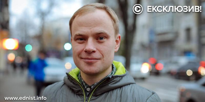 Кадрів достатньо, не достатньо рішучості у Зеленського  залучати незалежних професіоналів - Ярослав Юрчишин