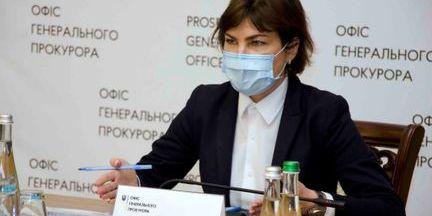 В суд на Венедіктову подали адвокати Порошенко