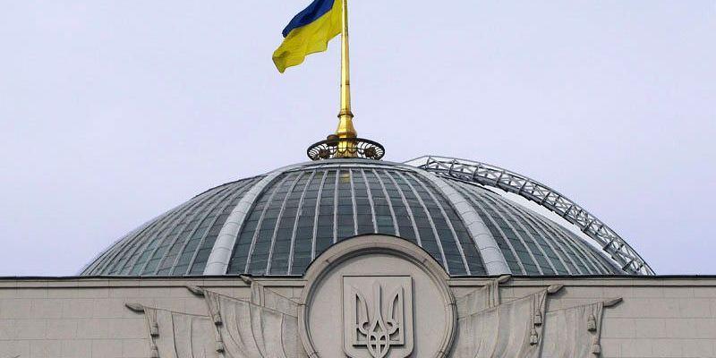 Зеленський подав до Ради як невідкладний законопроєкт «про народовладдя через всеукраїнський референдум»