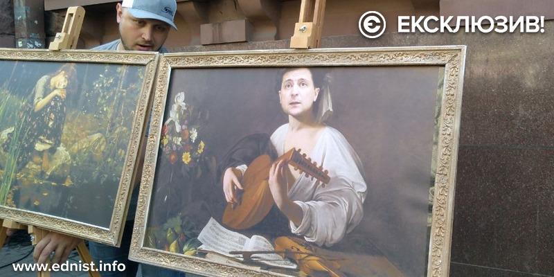 Картинна галерея під ДБР. Пряма трансляція