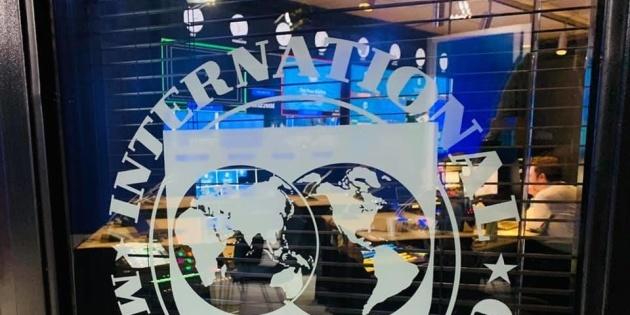 МВФ наполягає на реформі митниці та податкової - Мінфін