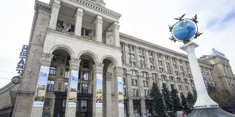 Укрпошта планує пустити свій головний офіс на Хрещатику з молотка