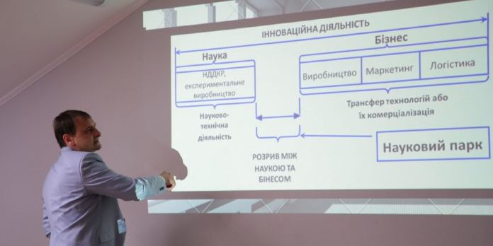 У Львові відкрили перший науковий парк